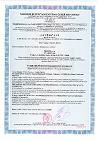NÁRODNÝ ÚRAD PRE KYBERNETICKÚ A INFORMAČNÚ BEZPEČNOSŤ Certificate